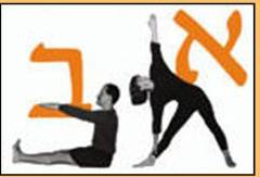 YogaForTheSoul_img1